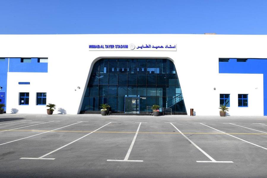 Al Nasr Club's Humaid Al Tayer Stadium revamped in Dubai