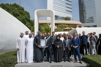 Dubai's 3D-printed Office of the Future bags Guinness World Record