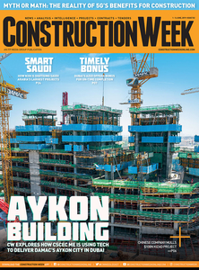 Construction Week - Issue 743