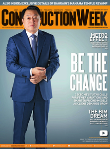 Construction Week - Issue 749