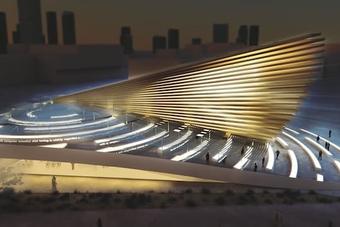 Expo 2020 UK Pavilion