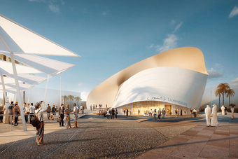 """Expo 2020's Luxembourg pavilion: """"From the earth to the stars"""""""