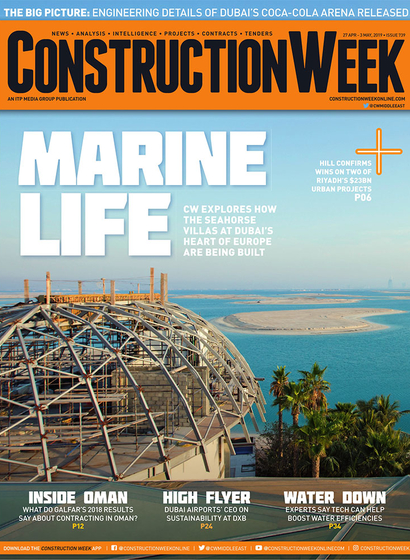 Construction Week - Issue 739
