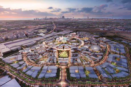 In pictures: What will Dubai's District 2020 look like?