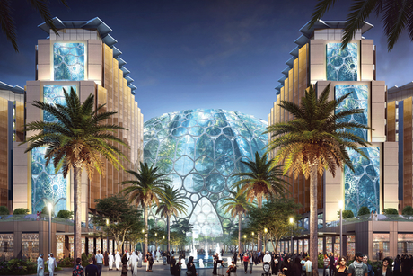 Officials unveil Expo 2020 Dubai's District 2020 legacy project