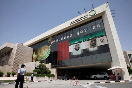 DEWA, GE sign MoU for 3D printing joint research
