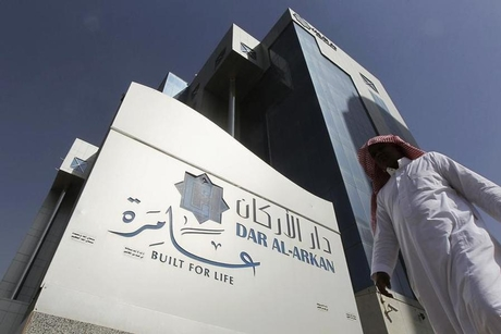 Saudi's Dar Al Arkan eyes IPO to sell 30% of property subsidiary