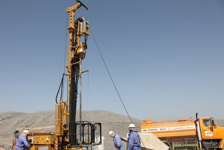 ACES Dubai completes Fujairah quarry investigation