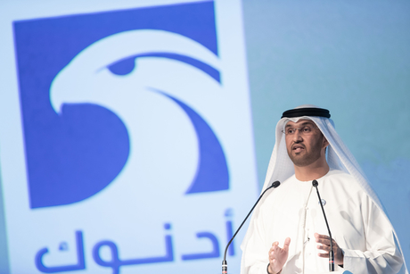 UAE's ADNOC to build world's largest petrochem site worth $45bn