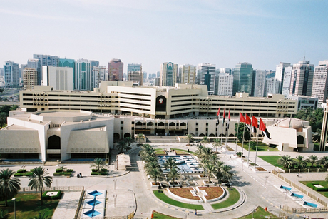 Abu Dhabi cable car project still under consideration