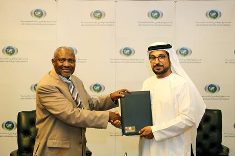 Abu Dhabi funds Tanzania highway build with $14.9m loan