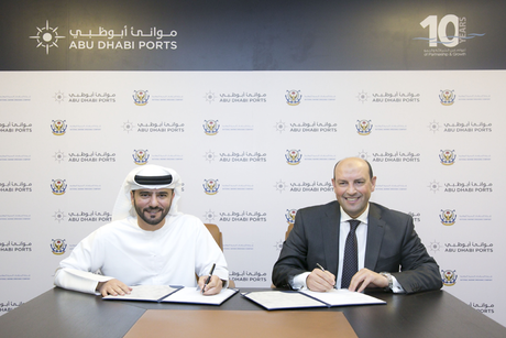 Abu Dhabi: Major expansion planned at Khalifa Port