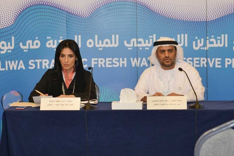 Abu Dhabi unveils world's largest desalinated water reserve