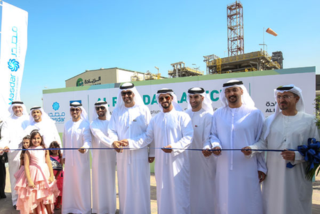 UAE: Adnoc-Masdar JV unveils first carbon project