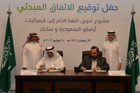 Aramco, SABIC eye crude-oil-to-chemicals plant