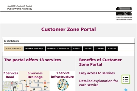 Ashghal's portal to provide a wide suite of e-services