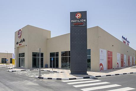 Nakheel delivers $16m Pavilion at Dubai's Badrah community