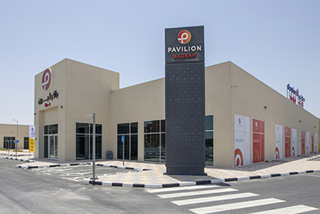 Nakheel delivers $16m Pavilion at Dubai's Badrah community