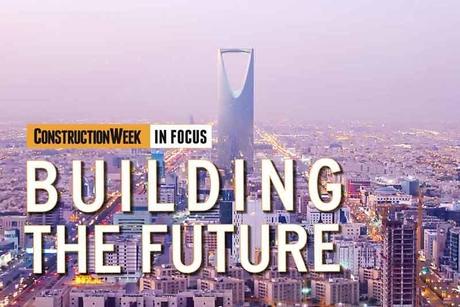 Video: Construction Week In Focus – Saudi Arabia market update