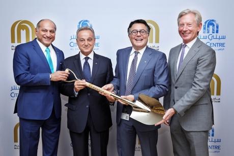 MAF launches $708m City Centre Al Zahia