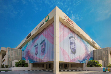 DEWA smart service adoption hits 80%, a year ahead of schedule