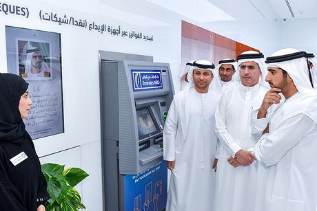 Dubai utility employs robotics and AI in new customer centre