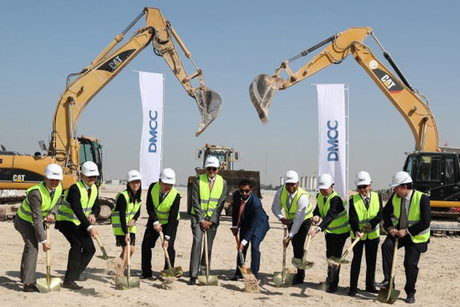 Development of 7,500sqm Dubai coffee centre begins