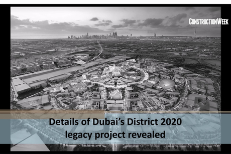 Video: Details of Dubai's District 2020 revealed