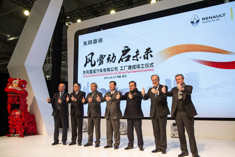 Dongfeng Renault opens first plant in China