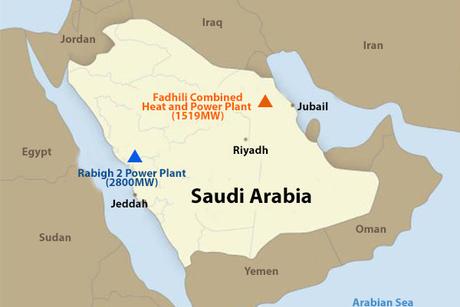 Saudi: Doosan Heavy secures $896m power plant deal