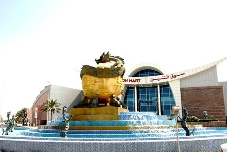 UAE: Nakheel opens Dragon Mart Phase 2 expansion