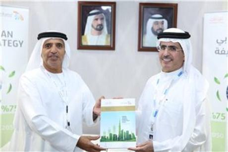 Dubai Clean Energy Strategy 2050 on track