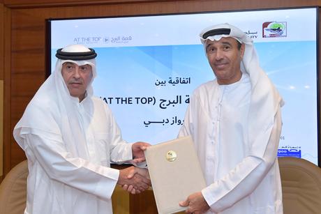 Emaar to manage Dubai Frame operations