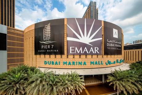 Emaar Malls sees 3% net profit hike in H1 2017