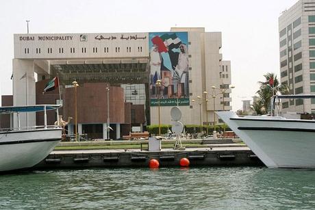 Dubai Ruler terminates nine Municipality officials