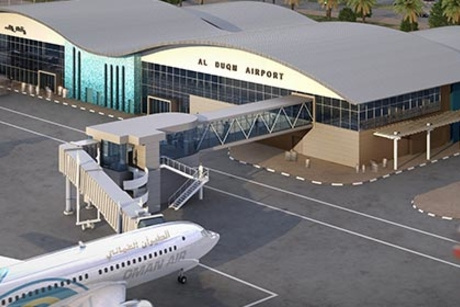 Official says Oman's Duqm Airport to start operations in 2018