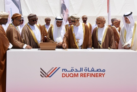 Construction begins on Oman's $7bn A'Duqm Refinery project