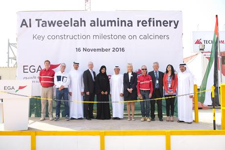 UAE: EGA's $3bn alumina refinery near completion