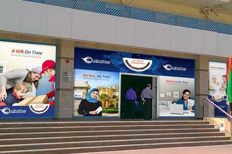 Dubai's Imdaad inks $1.6m FM deal with Emirates Post Group
