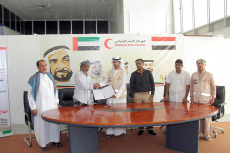 Emirates Red Crescent inks contract to refurbish school in Yemen