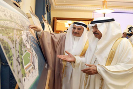 Edamah, Vision Marine ink deal for reclamation project in Bahrain