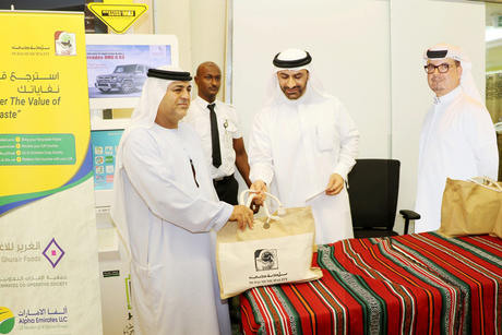 Dubai Municipality launches innovative waste collection drive
