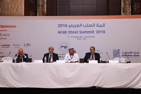 Emirates Steel participates in Arab Steel Summit