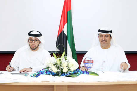 Etihad Rail, ADVETI ink occupational training MoU