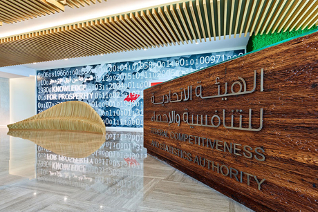 In Pictures: Inside the new Festival Tower office of UAE's FCSA