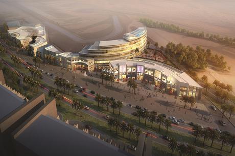 Dubai Investments unit to lead Emicool IPO
