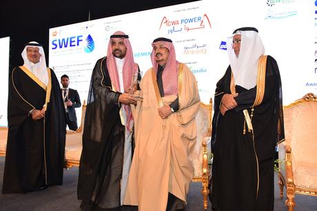 Saudi Electricity Company orders GE gas turbines