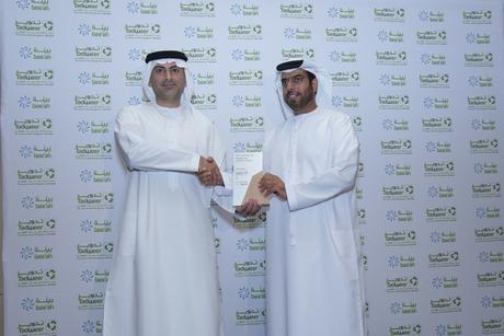 UAE: Tadweer, Bee'ah sign waste management deal