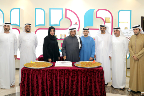 DLD completes first phase of building classification project