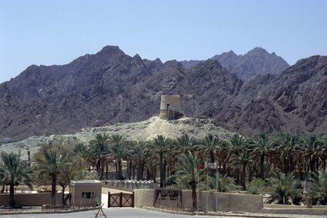 Dubai launches $354m development plan for Hatta